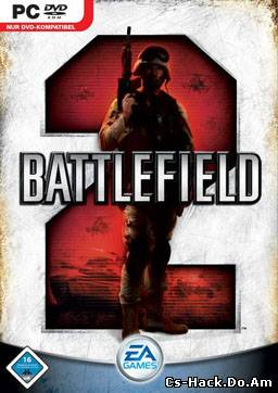 Visual Hack Battlefield 2