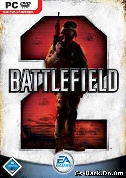 MemoryHack d4bf2 BF2-Хак карты Battefield 2.