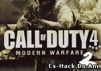 wh для call of duty 4