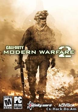 Steam Loader чит для Modern Warfare 2