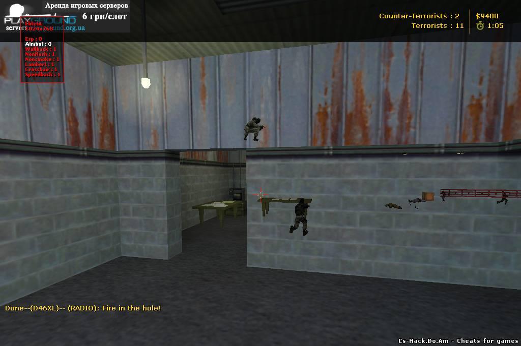 Counter Strike 1.6 скачать чит на Бессмертие