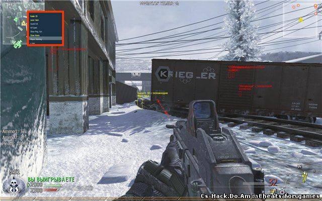 Скачать Игру Мв2 Через Торрент - фото 9